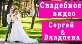 Влад Перерва - видеограф в Харькове - фото 3
