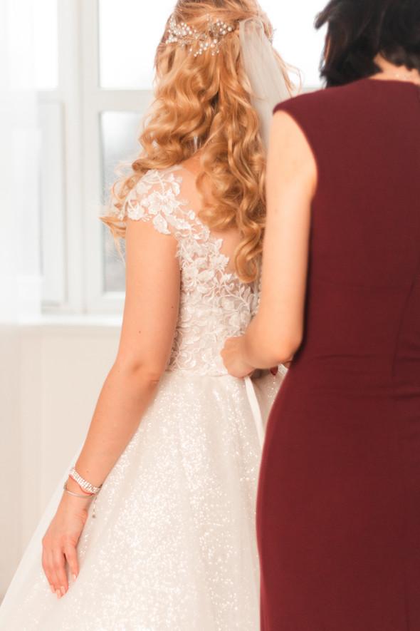 Wedding. Maxim & Anastasia - фото №13