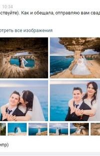 """Свадебный салон """"Принцесса Анжелика"""" - фото 1"""