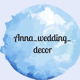 anna_wedding_decor