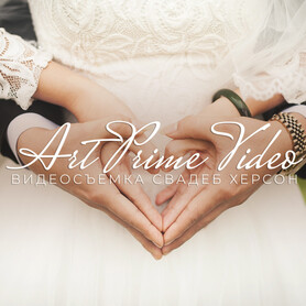 Art Prime Video
