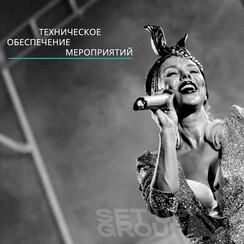 Set Up Group - музыканты, dj в Харькове - фото 3