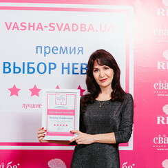 Наталья  Перфильева - фото 4