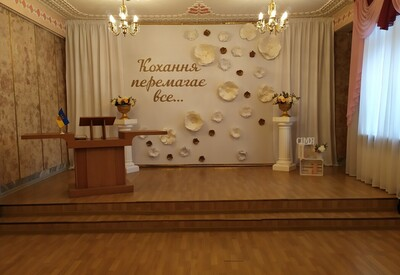Городской ЗАГС Вышгород - фото 2