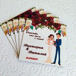 BestMagnets - магнитики-подарки гостям на свадьбе - свадебные аксессуары в Полтаве - фото 4