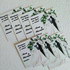 BestMagnets - магнитики-подарки гостям на свадьбе - свадебные аксессуары в Полтаве - фото 2