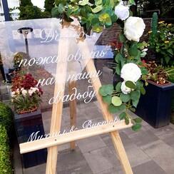 Love Decor - декоратор, флорист в Житомире - фото 2