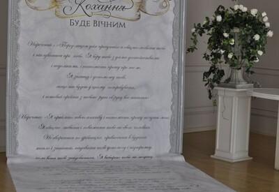 Дворец торжественных событий Черновцов - фото 2