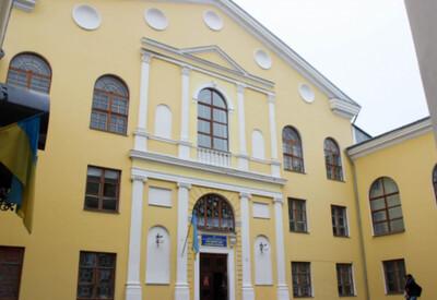 Городской ЗАГС Дрогобыч - фото 1