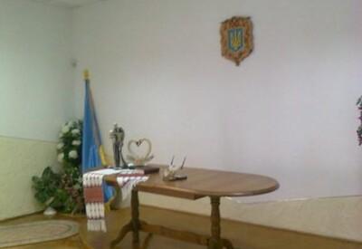 Городской ЗАГС Дрогобыч - фото 2