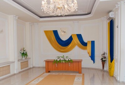 Городской ЗАГС Черноморска - фото 2