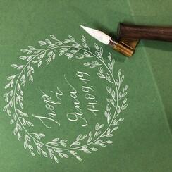 Yani Calligraphy - пригласительные на свадьбу в Киеве - фото 4