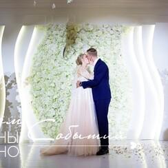 Дом Событий Алены Сахно - свадебное агентство в Донецке - фото 4