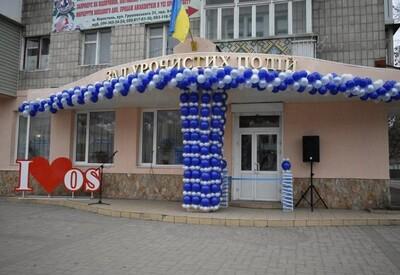 Зал торжественных событий Коростеня - фото 2