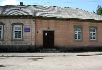Городской ЗАГС Прилуки - фото 1