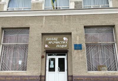 Дворец торжественных событий Нововолынска - фото 3