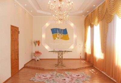 Городской ЗАГС Подольска - фото 1