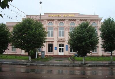 Городской ЗАГС Шепетовки - фото 2