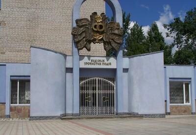 Городской ЗАГС Бердичева - фото 3
