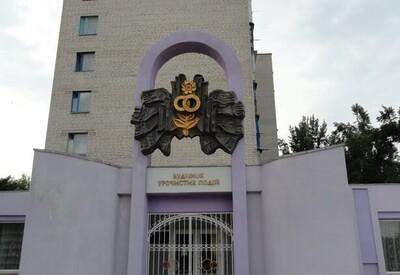 Городской ЗАГС Бердичева - фото 2