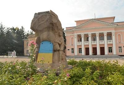 Городской ЗАГС Первомайска - фото 2