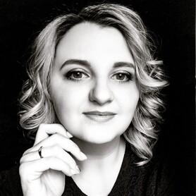 Людмила Скринская