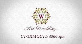 Видеооператор на свадьбу Руслан Лесняк - видеограф в Кропивницком - фото 1
