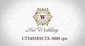 Видеооператор на свадьбу Руслан Лесняк - видеограф в Кропивницком - портфолио 4