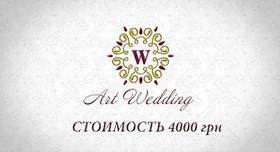 Видеооператор на свадьбу Руслан Лесняк - видеограф в Кропивницком - фото 2