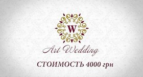 Видеооператор на свадьбу Руслан Лесняк - фото 2