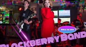 BlackBerry Band - музыканты, dj в Днепре - фото 2