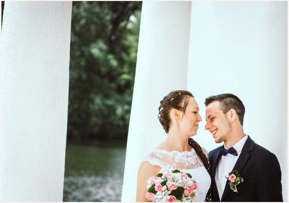 Свадьба Любы и Андрея - фото №16