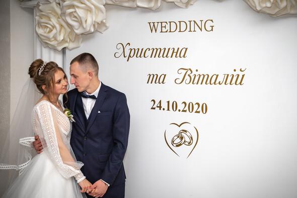 Христина та Віталій - фото №14