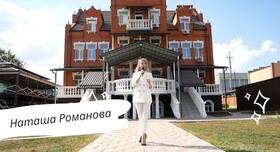 Наташа Романова - ведущий в Днепре - портфолио 5