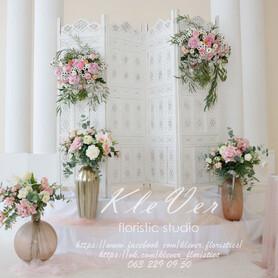 "Floristic Studio ""KleVer"" - декоратор, флорист в Киеве - портфолио 2"