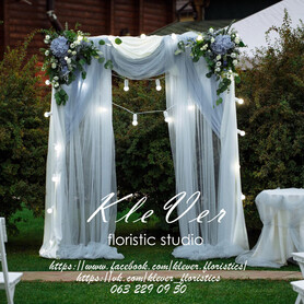 "Floristic Studio ""KleVer"" - декоратор, флорист в Киеве - портфолио 6"