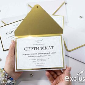 Запрошення на весілля Exclusive - пригласительные на свадьбу в Львове - портфолио 3