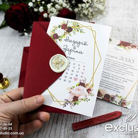 Запрошення на весілля Exclusive - пригласительные на свадьбу в Львове - портфолио 5