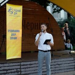 Сергей Харлан - ведущий в Киеве - фото 2