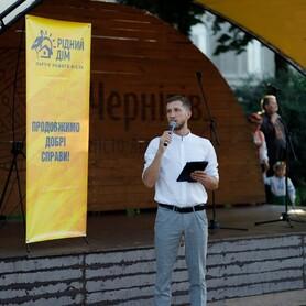Сергей Харлан - ведущий в Киеве - портфолио 5