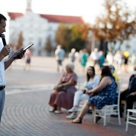 Сергей Харлан - ведущий в Киеве - портфолио 4