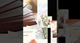 Стихи | Песни | Поздравления | Клятвы - свадебные аксессуары в Киеве - портфолио 5