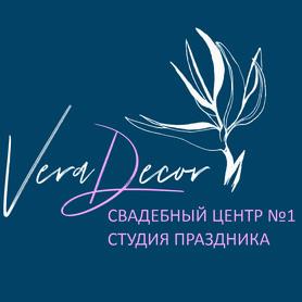 Выездная церемония Vera Decor