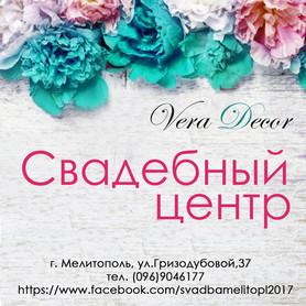 Vera Decor