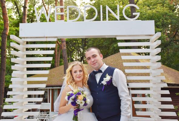 Свадьба весельчаков - фото №11