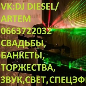 DJ.DIESEL & CO