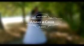 Артем Руденко - видеограф в Ромнах - фото 3