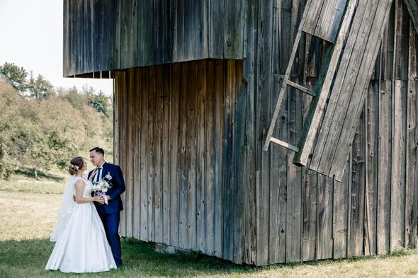 Свадьба Мирославы и Андрея - фото №16