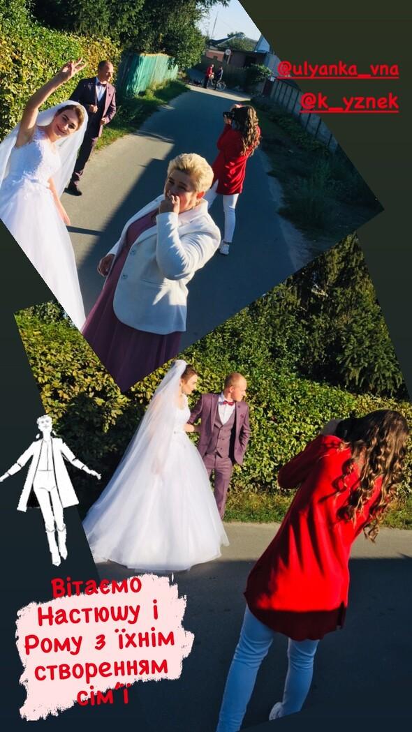 Свадьба прекрасной пары - фото №11
