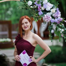 Ольга Ковалёва